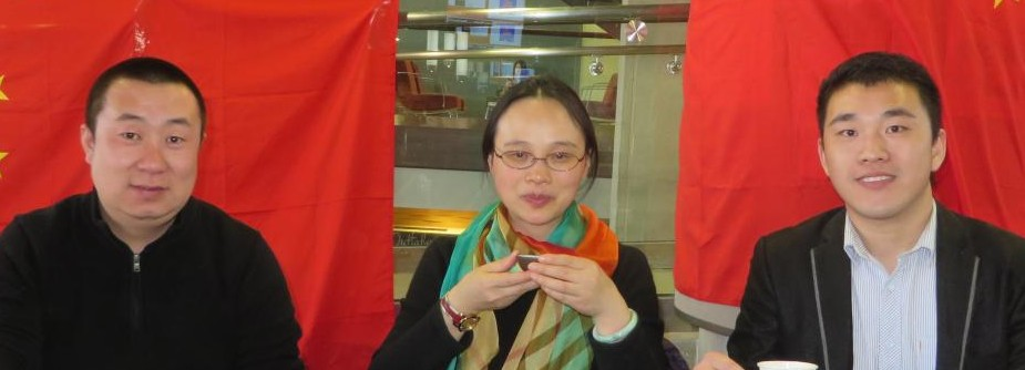 Center for China Studies: China Week